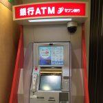 ATM・振込
