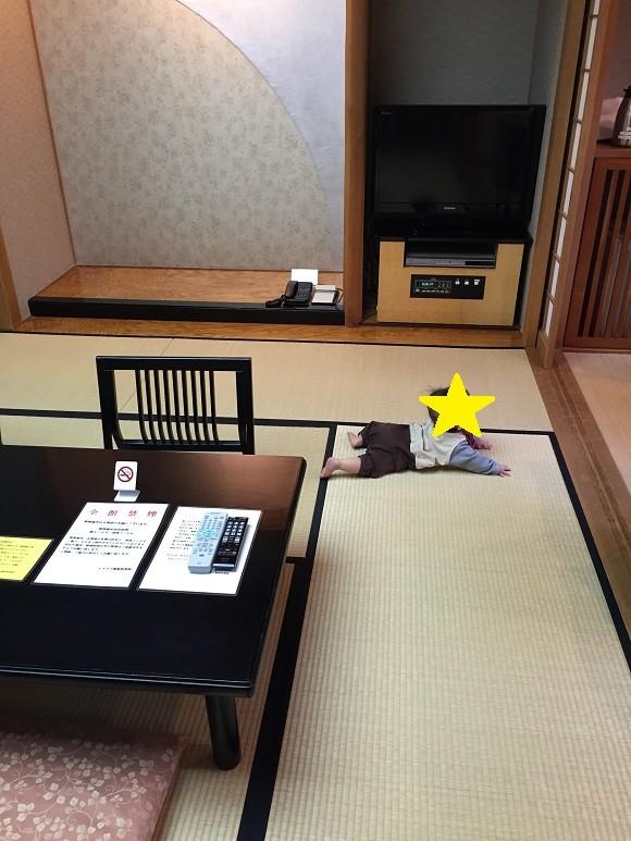 トスラブ箱根 和奏林 和室2
