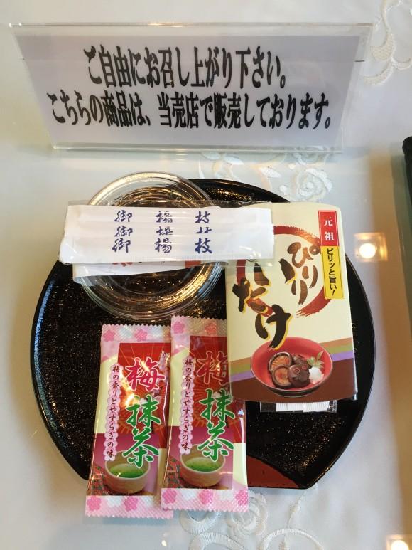 トスラブ箱根 和奏林 お菓子