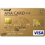 ANA VISAワイドゴールドカード サムネイル