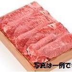 大紀町 松阪牛