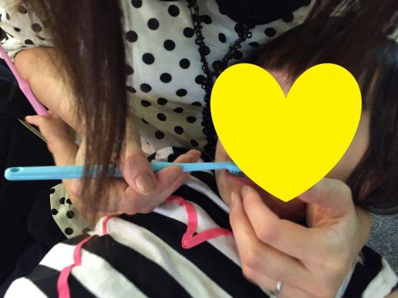 成田空港 歯磨き