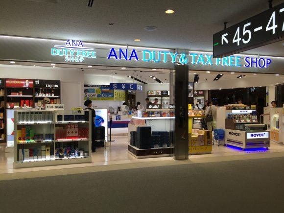 ANA DUTY&TAX FREE SHOP