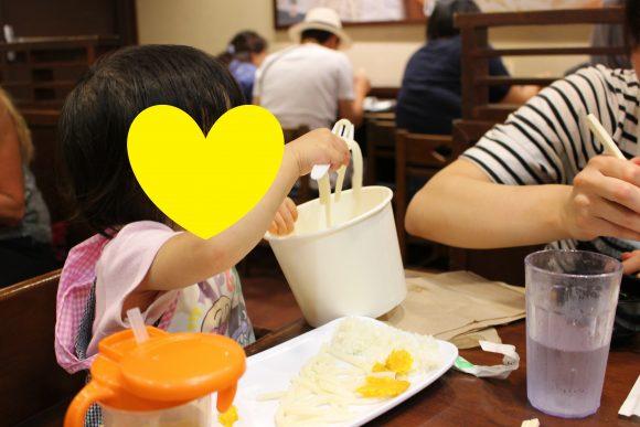 丸亀製麺(ホノルル)11