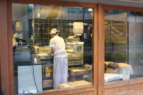 丸亀製麺(ホノルル)3