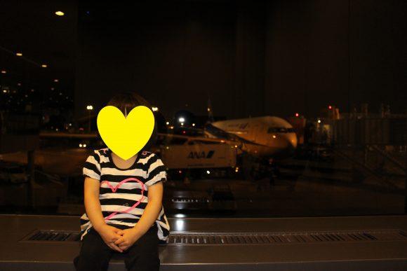 成田空港(ANA)