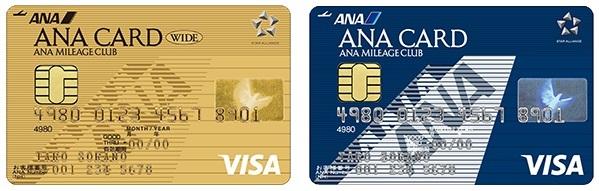 クレジットカード マイル