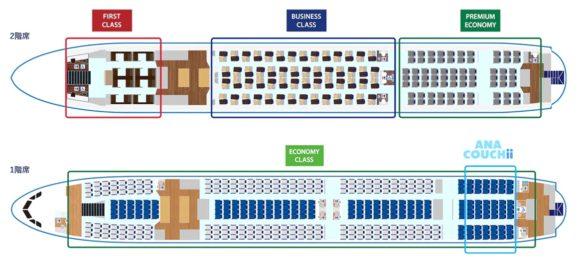 ANA A380-800(388) フライング・ホヌ シートマップ