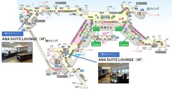ANAファーストクラス ANA SUITE LOUNGE 成田空港 マップ