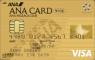 ANA VISA/マスター ワイドゴールドカードのメリットとデメリットと裏技